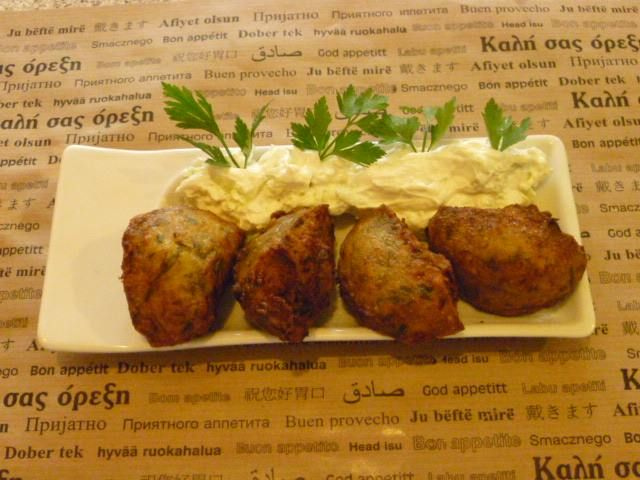 onion balls with tzatziki sauce