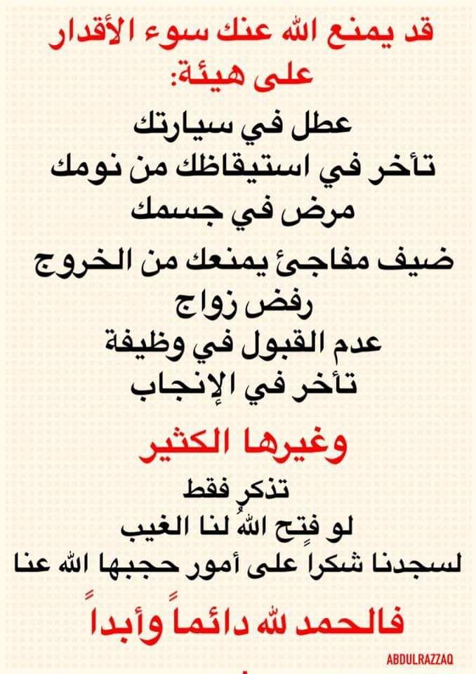 Pin By Aldahan On حكم و عبر معرفه Wisdom Arabic Calligraphy