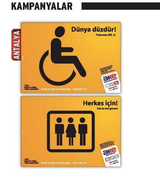 """Ulusal pazarlama dergisi olan """"Marketing Türkiye"""" de Türkiye çapında önemli reklam kampanyaları haber kısmında AKE olarak biz de yerimiz aldık…"""