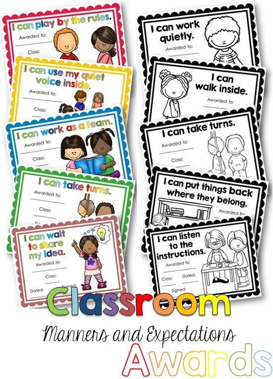 Classroom awards that focus on manners and social skills. Great for the end of the year or for weekly awards.