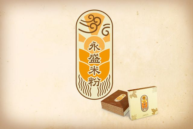 Yungshen Rice Noodles (Concept) on Packaging of the World - Creative Package Design Gallery