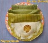 ela ADA!  atraditional kerala sweet dish, made out of jaggery , coconut and rice powder! yum!!!
