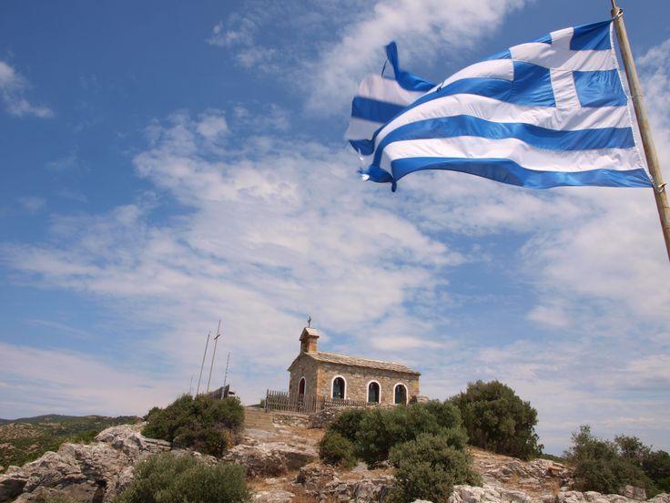 Alexandroupolis : Profitis Ilias
