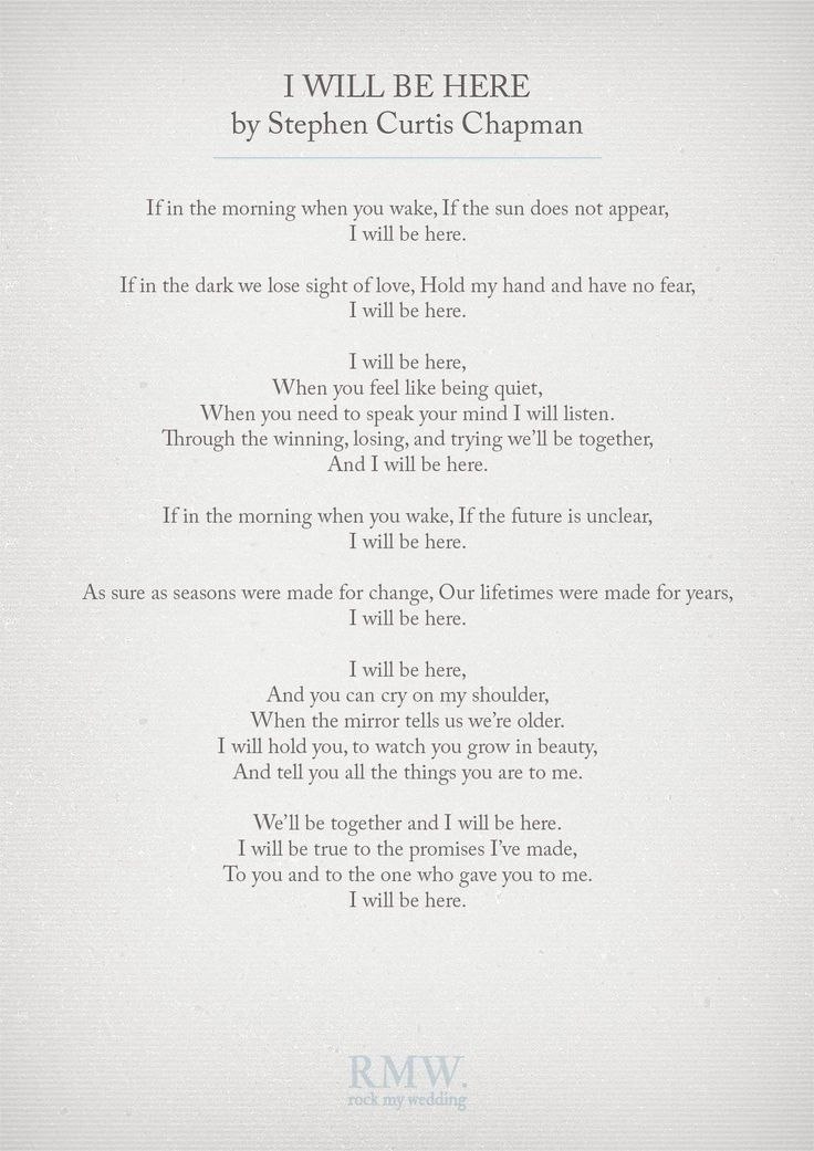 Non Religious Wedding Readings Poems Mini Bridal