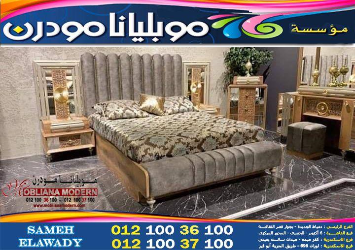 غرف نوم عصرية غرف نوم فخمة اوض نوم حديثة 2021 و 2022 و 2023 Chaise Lounge Bedroom Couch