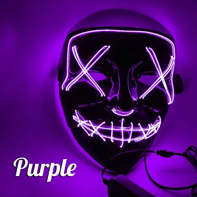 Halloween Glowing Led Mask Led Mask Led Glow