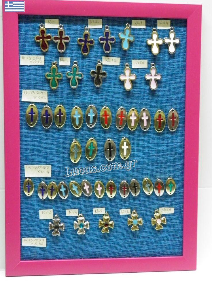 μεταλλικά σταυρουδάκια με σμάλτο σε ποικιλία χρωμάτων και σχεδίων