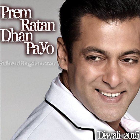 Make Way for The Biggest Release of This Year, Prem Ratan Dhan Payo. After Bajrangi Bhaijaan, Salman Khan's Yet Another All Time Blockbuster on Its Way and Reportedly, The Trailer of The Film is Going to be Attached with Akshay Kumar's Upcoming FilmSingh Is Bling (SIB). It is Big News for Salman Fans. SIB is…