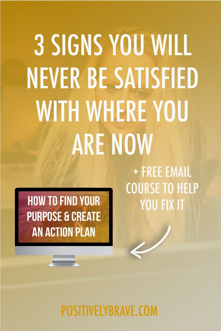 These are 3 signs you will never be satisfied with where you are now. You need something new, a new path. You feel lost, you lost your purpose. This post + free email course are here to help you find your purpose and create an action plan to get you to what could be your dream career!