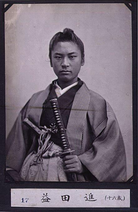Masuda Takashi (1848 - 1938)