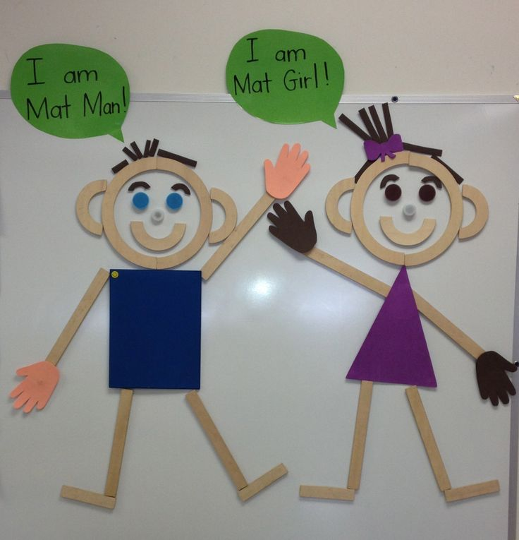 Here are Mat Man and Mat Girl!