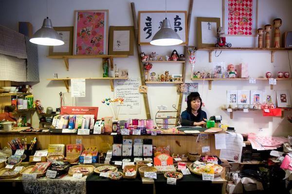 Les 25 meilleures id es de la cat gorie store japonais sur pinterest restau - Magasin deco a paris ...