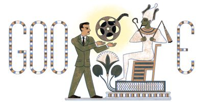 85 ème anniversaire de Shadi Abdessalam