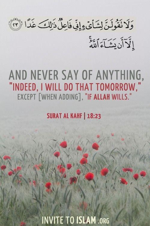 Quran  18:23