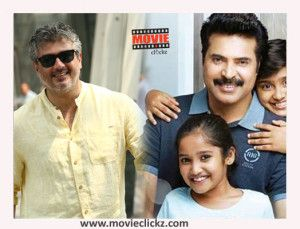Siddique clarifies rumors about Bhaskar The Rascal remake