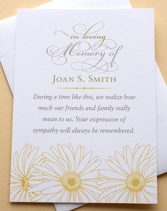 Sympathy Thank You Cards with Yellow Daisies - Custom - FLAT Cards