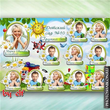 Детские виньетки, фоны и рамки для виньеток - Фотошаблоны. Шаблоны для фотошопа, скачать бесплатно