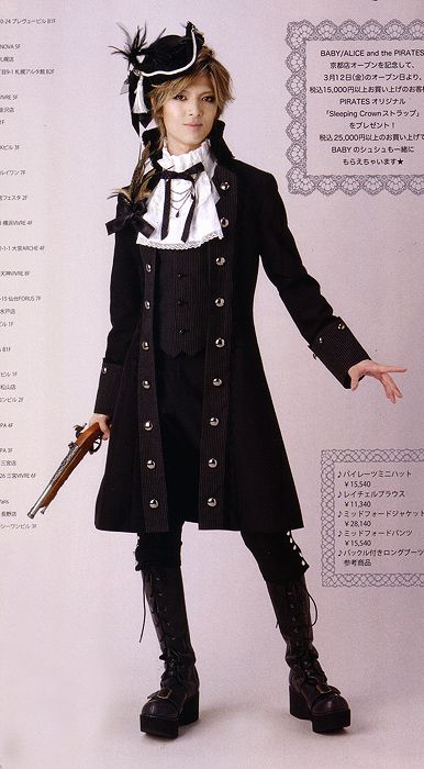 coat and hat and cravat! http://hellolace.net/styles/style_ouji04.jpg