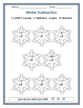 Winter Snowflake Subtraction Worksheet math-easy facts | Pinterest ...
