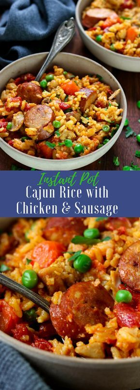 Cajun Rice with Chicken & Sausages is dinner perfection in one bowl. It is full rice, tender chicken, spicy andouille sausage, the sweet flavors of carrots and tomatoes, the fresh snap of green peas, and the spices of paprika and cajun seasoning.