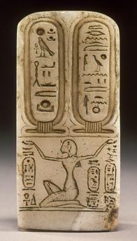 ESTELA DE AKENATON. IMPERIO NUEVO, PERIODO AMARNA XVIII DINASTIA HACIA 1350 A.C. ALABASTRO