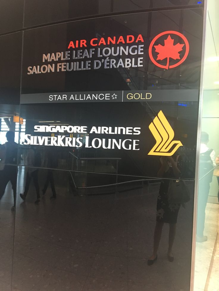 The Singapore Airlines SilverKris Lounge