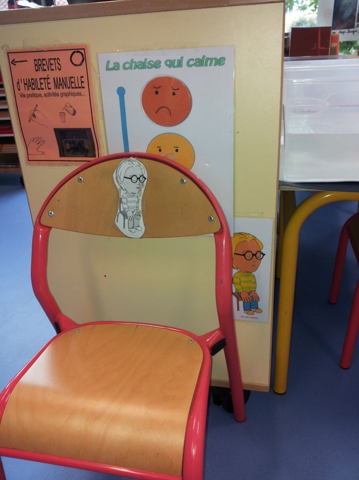 objectifmaternelle_chaise qui calme