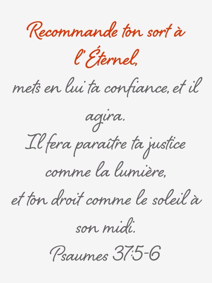 Psaumes 37:4-7