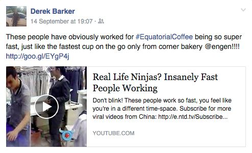 Screenshot from one of our #EquatorialCoffee drivers.