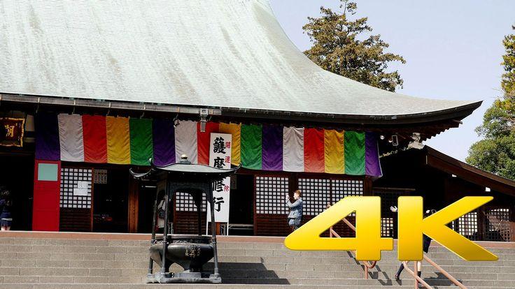 Saitama Kawagoe Kitain Temple -喜多院 - 4K Ultra HD