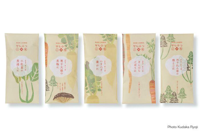 emballage semences «パッケージ : 前崎日記 Beautiful seed packet illustrations PD»