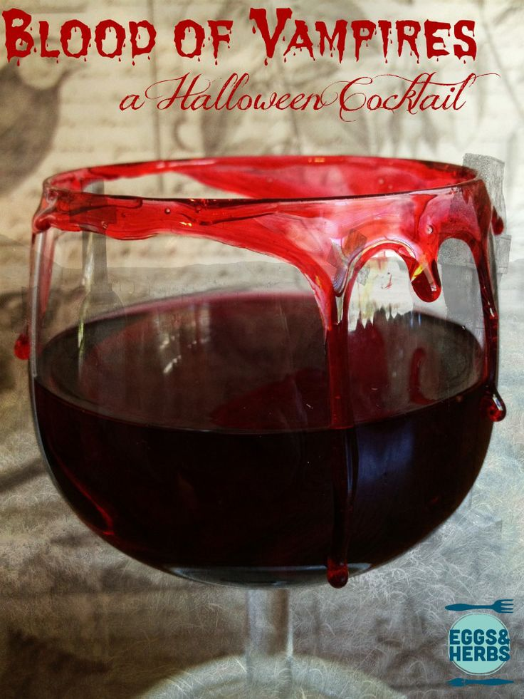 Blood of Vampires – A #Halloween Cocktail