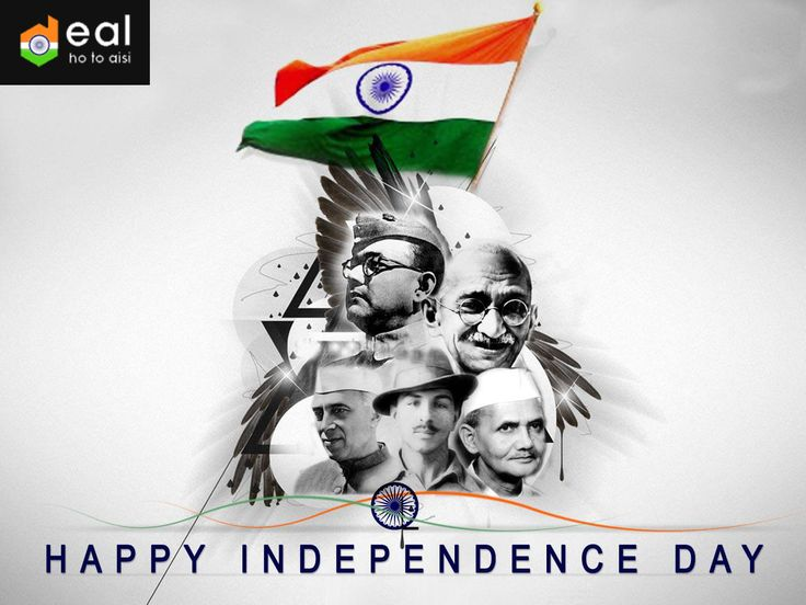 """#HappyIndependenceDay Wishes to all """"Proud To Be An Indian. Vande Mataram!!"""
