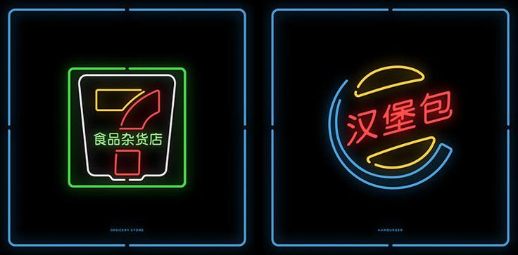 Famous Logos Reinterpreted As Chinese Restaurant Signs | Co.Design | business + design