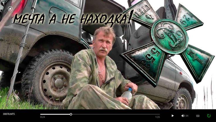 УДАЧНЫЙ Коп, Георгиевский крест и др.,
