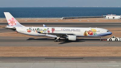 China Airlines (TW) Airbus A330-302 B-18311 aircraft, painted in ''Taiwanese Fruits'' special colours Jun. 2006 - Jun. 2012, & the sticker ''Sweet'' on the airframe, taked at Japan Nagoya Chubu Centrair International Airport. 27/02/2012.