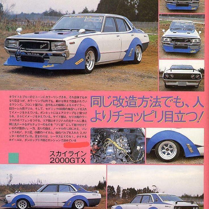 Racing Team 吉屋 By 松ヶ丘 おしゃれまとめの人気アイデア Pinterest Fisco 車 画像 街道レーサー レーサー