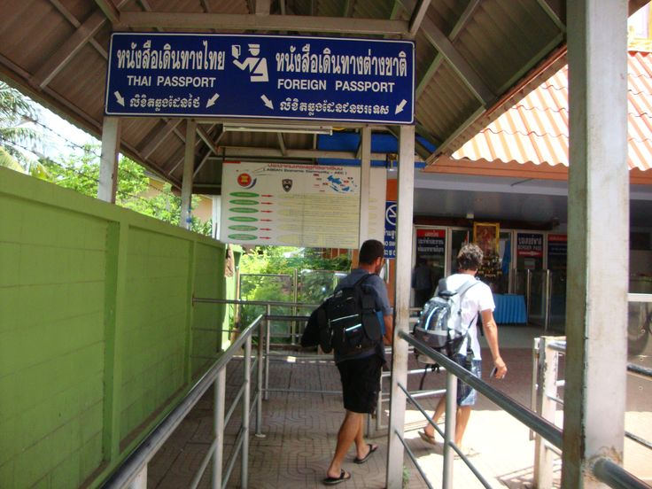 The Poipet-Aranyaprathet border crossing is rightfully among the most notorious in South East Asia, with guidebooks galore warning you to be on your guard. If truth be told, it's nowhere near…