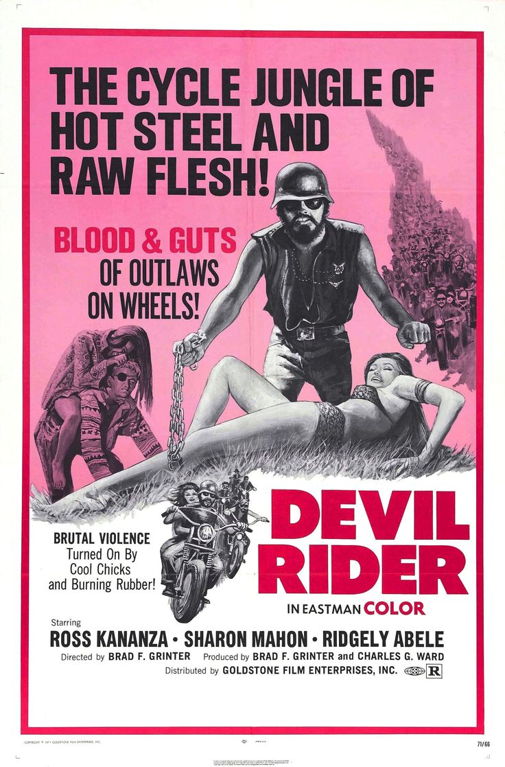 14 Best Images About Biker Movie Posters On Pinterest