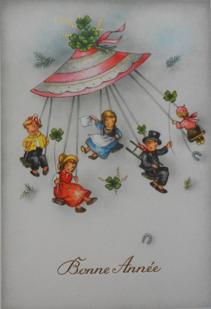 LORE HUMMEL - Schornsteinfeger, Kinder mit Klee auf einem Karussel, HACO - c1950