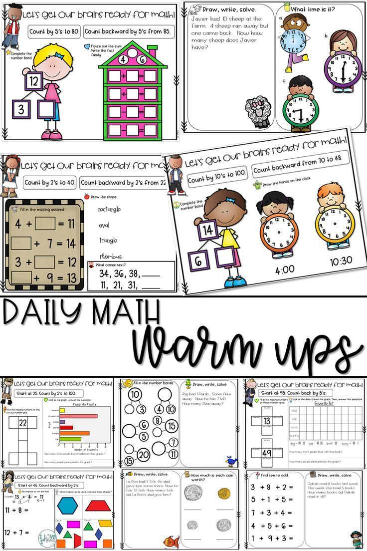 Daily Math Warm Ups Are An Easy Way To Get Your Students Brains Ready For Math In 1st Grade This Pack Has 40 Slides 20 Da Daily Math First Day Of School Math [ 1104 x 736 Pixel ]