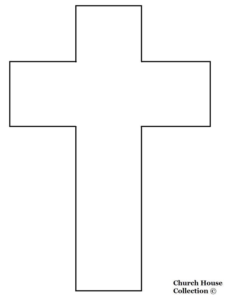 Cross templates printable cross template printable version 1st communion pinterest for Cross template free
