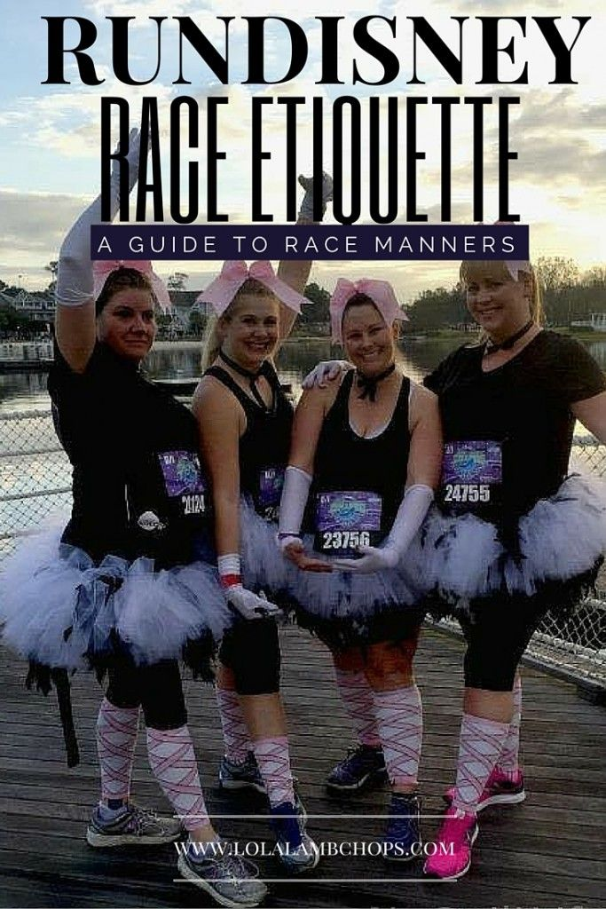 RunDisney race etiquette - a guide to everything  manners when running races at Disney, especially Disney's Princess Half Marathon