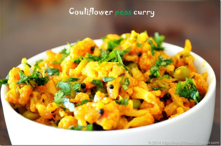 Cauliflower peas curry