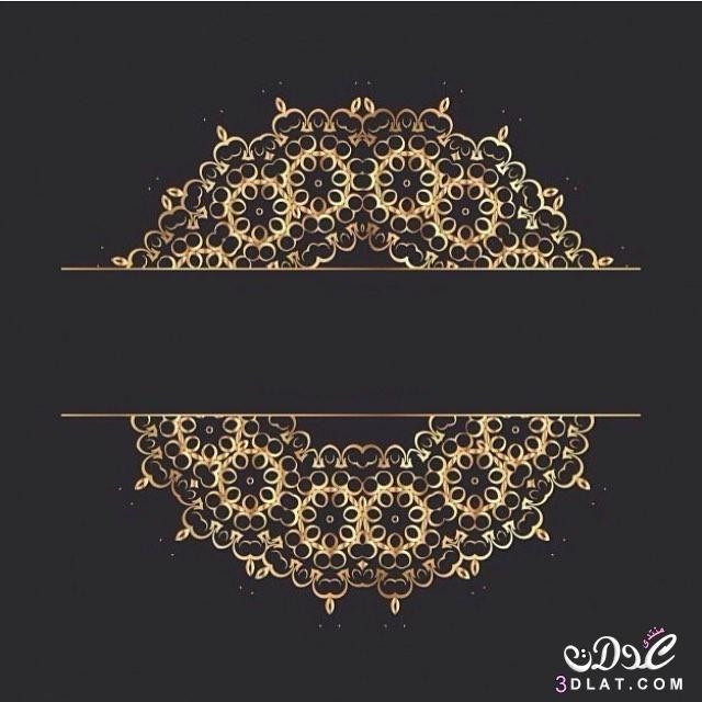 خلفيات دينيه للتصميم خلفيات إسلاميه للتصميم جديده وحصريه Flower Background Wallpaper Flower Backgrounds Learning Styles