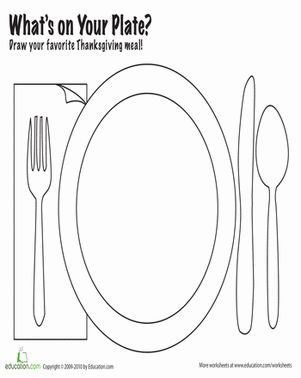 Thanksgiving Preschool Holiday Worksheets: Draw Your Thanksgiving Dinner