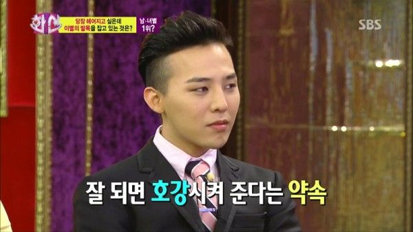 G-Dragon and Daesung talk about keeping promises