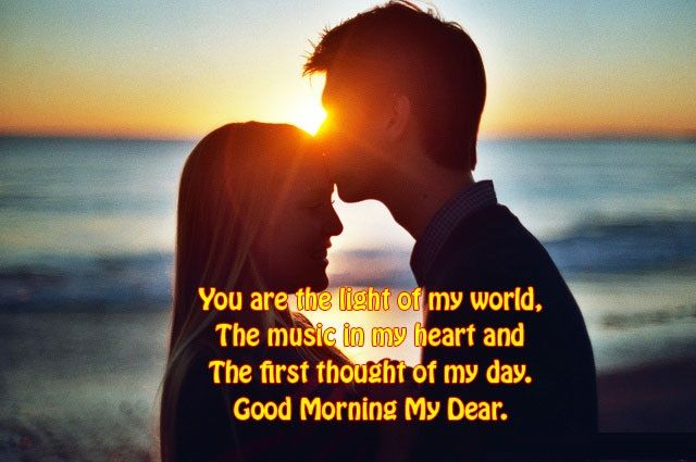 Good Morning wife quotes, wishes and images :http://good-morning.hothungama.com/good-morning-wife-quotes-wishes-images/