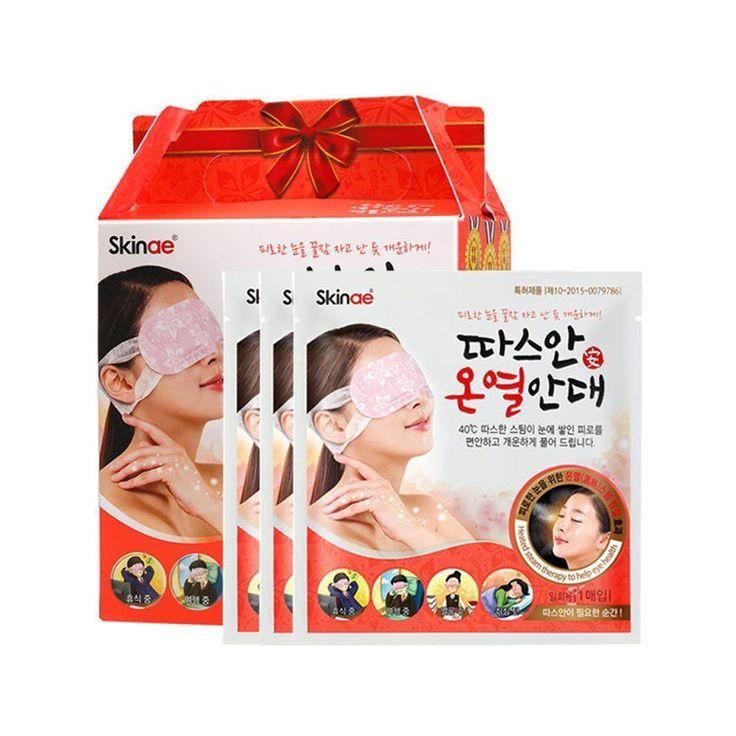 [Skinae] Hot Steam Eye Mask Eye Pillows For Sleeping and Relax 12 Count #Skinae