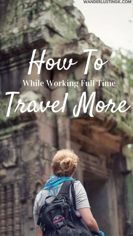 Don't have enough vacation days but want to travel more? Tips to get the most out of your vacation days off to travel more while working with a full time job.